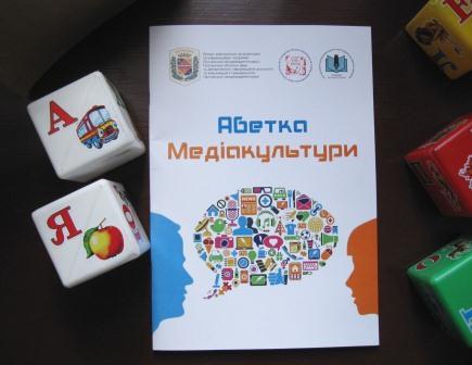 Abetka_foto1