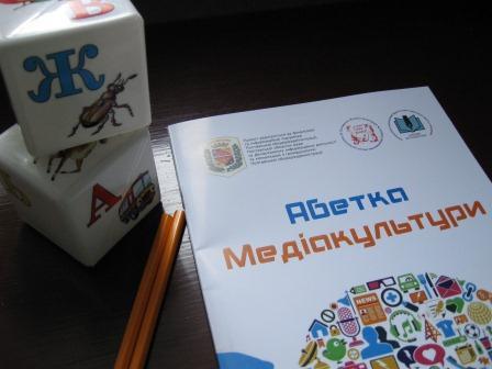 Abetka_foto2