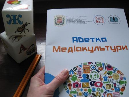 Abetka_foto