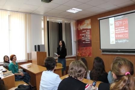 Stud_seminar_201708